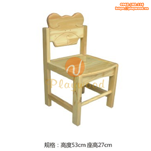 Mẫu ghế gỗ trẻ em mầm non PW-3312